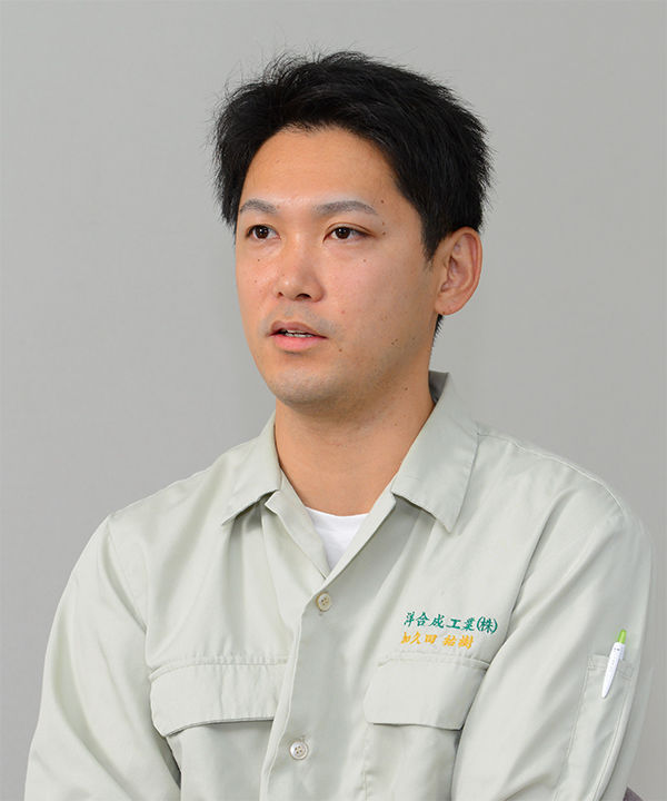 加久田 祐樹